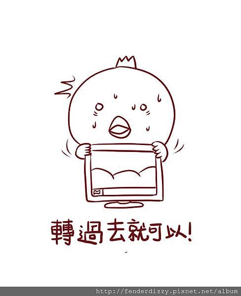 樂樂果-小學堂-01-01-01-01-01-01-01-01.jpg