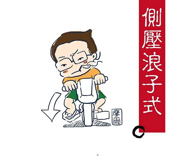 樂樂果-小學堂-03.jpg