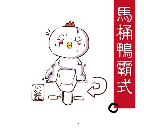 樂樂果-小學堂-04.jpg