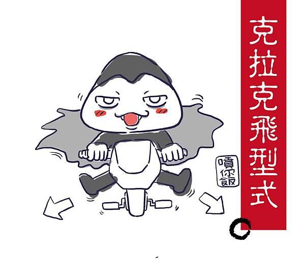 樂樂果-小學堂-05.jpg
