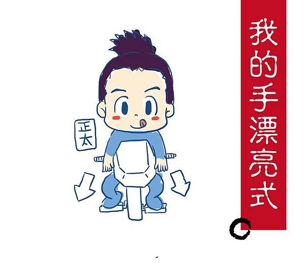 樂樂果-小學堂-07.jpg