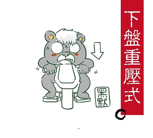 樂樂果-小學堂-06.jpg