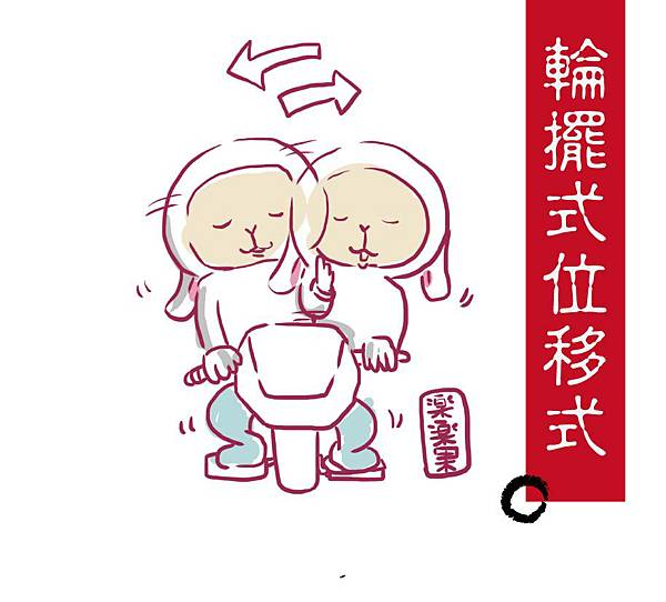 樂樂果-小學堂-08.jpg