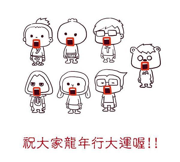 樂樂果-小學堂-09.jpg