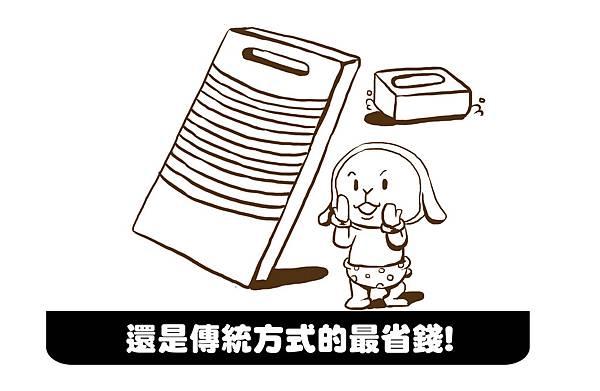 樂樂果--第五十一案-印刷用-180-6-01