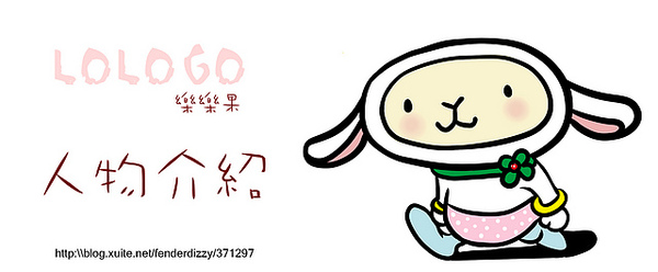 banner__初章__001拷貝.jpg