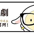 電視招牌__001