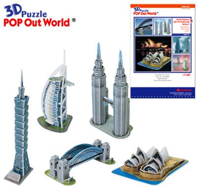 world_architecture_3_lg.jpg