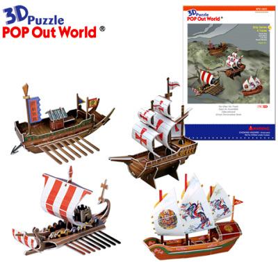 ship_series_lg.jpg