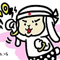 樂樂果-加油-01.jpg