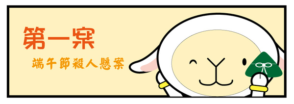 樂樂果__活動說明檔logo.jpg