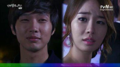 [TSKS][Queen InHyun's Man][010][KO_CN].rmvb_003011486