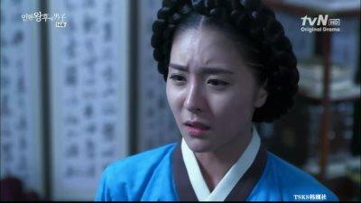 [TSKS][Queen InHyun's Man][014][KO_CN].rmvb_000292968
