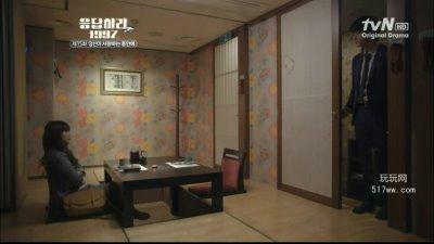 [玩玩网字幕社 www.517ww.com][请回答1997][第15集][韩语中字][720P].rmvb_003071835