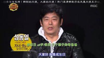 [TSKS][爸爸!去哪儿啊?][E001_20130106][KO_CN].rmvb_000045387