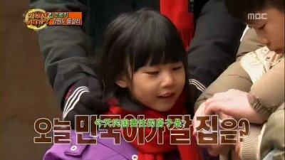 [TSKS][爸爸!去哪儿啊?][E001_20130106][KO_CN].rmvb_001809484