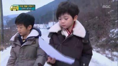 [TSKS][爸爸!去哪儿啊?][E002_20130113][KO_CN].rmvb_000148190