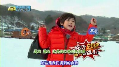 [TSKS][爸爸!去哪儿啊?][E006_20130210][KO_CN].rmvb_001095804