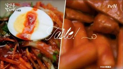 [TSKS][Eat][05][KO_CN]_20141121914
