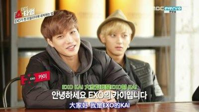 [DLKOO.com][鞠桴薊磁][EXO's Showtime][E001][20131128][KO_CN]_201429222757.JPG