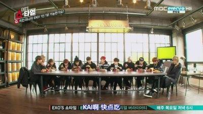 [DLKOO.com][鞠桴薊磁][EXO's Showtime][E001][20131128][KO_CN]_201429225228.JPG