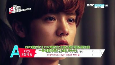 [DLKOO.com][鞠桴薊磁][EXO's Showtime][E004][20131219][KO_CN]_201425212140.JPG