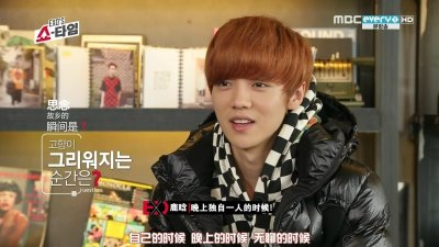 [党淏唳]▽桴薊磁▼140109.MBC.Every1.EXO'S SHOWTIME.E07[儕虴笢趼]_2014262244.JPG