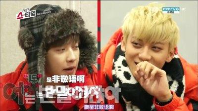 ▽桴薊磁▼131226.MBC.EXO's Showtime.EP5[儕虴笢趼]_201425214047.JPG