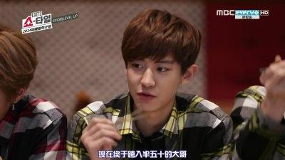 ▽桴薊磁▼140116.MBC.EXO's Showtime.EP8[儕虴笢趼]_20142622173.JPG