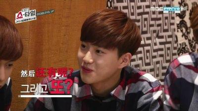 ▽桴薊磁▼140116.MBC.EXO's Showtime.EP8[儕虴笢趼]_20142622194.JPG