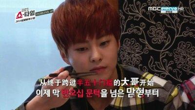▽桴薊磁▼140116.MBC.EXO's Showtime.EP8[儕虴笢趼]_201426221710.JPG