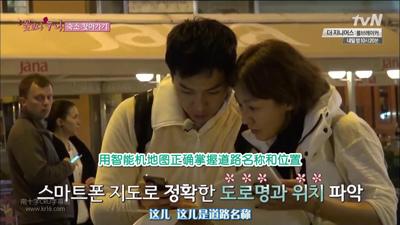 [韩饭之家CRU]tvN.花样姐姐.E03.131213.全场高清特效中字_201421822275.JPG