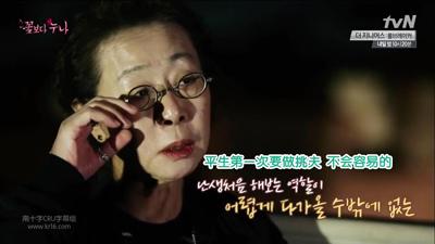 [韩饭之家CRU]tvN.花样姐姐.E03.131213.全场高清特效中字_2014217214619.JPG