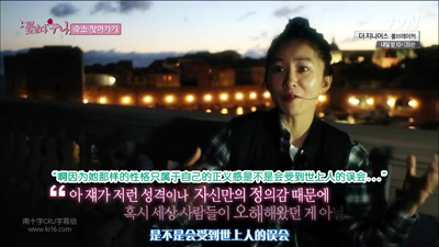 [韩饭之家CRU]tvN.花样姐姐.E03.131213.全场高清特效中字_201421822911.JPG