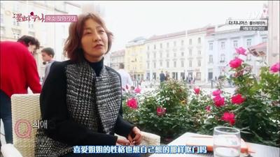 [韩饭之家CRU]tvN.花样姐姐.E03.131213.全场高清特效中字_2014218221012.JPG