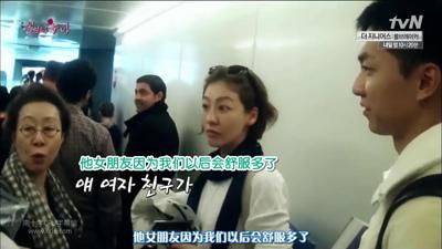 [韩饭之家CRU]tvN.花样姐姐.E03.131213.全场高清特效中字_2014217214855.JPG
