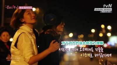 [韩饭之家CRU]tvN.花样姐姐.E03.131213.全场高清特效中字_2014218221120.JPG