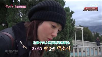 [韩饭之家CRU]tvN.花样姐姐.E06.140103.全场高清特效中字_2014223175836.JPG
