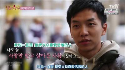[韩饭之家CRU]tvN.花样姐姐.E07.140110.全场高清特效中字_201422320031.JPG