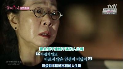 [韩饭之家CRU]tvN.花样姐姐.E07.140110.全场高清特效中字_2014223192536.JPG