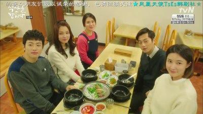 [TSKS][Eat][16][KO_CN]_201431923623.JPG