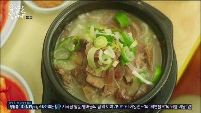 [TSKS][Eat][16][KO_CN]_2014319225828.JPG