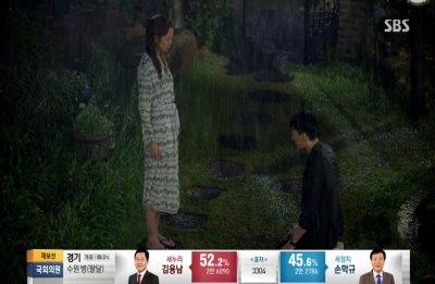 It%27s.Okay.It%27s.Love.E03.576p.HDTV.x264.AAC-DLKOO_2014827202539