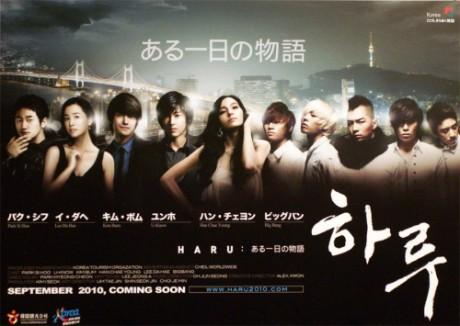 20100826_haru_1-460x326.jpg