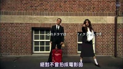 [SUBPIG][Keizoku 2 - SPEC ep10 finale][(080531)11-36-50].JPG