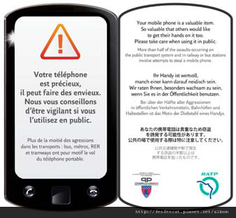 smartphone2.jpg