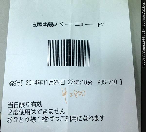 相片 2014-12-12 15 33 01.jpg