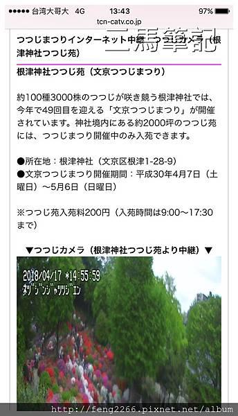 PhotoCap_IMG_1612.jpg