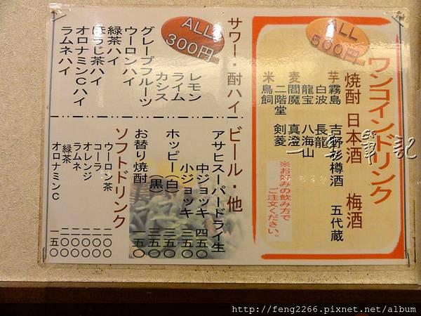PhotoCap_DSC01973.jpg