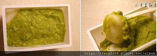 PhotoCap_未命名 - 2.jpg